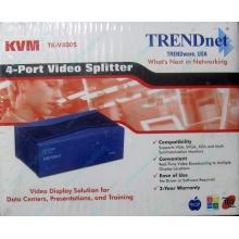 Видеосплиттер TRENDnet KVM TK-V400S (4-Port) в Ельце, разветвитель видеосигнала TRENDnet KVM TK-V400S (Елец)