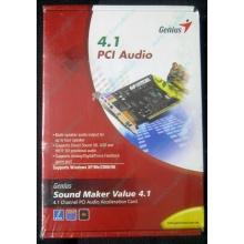 Звуковая карта Genius Sound Maker Value 4.1 в Ельце, звуковая плата Genius Sound Maker Value 4.1 (Елец)
