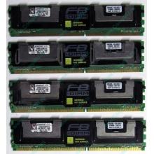Серверная память 1024Mb (1Gb) DDR2 ECC FB Kingston PC2-5300F (Елец)
