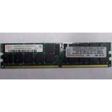 IBM 39M5811 39M5812 2Gb (2048Mb) DDR2 ECC Reg memory (Елец)