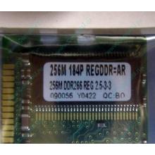 256 Mb DDR1 ECC Registered Transcend pc-2100 (266MHz) DDR266 REG 2.5-3-3 REGDDR AR (Елец)