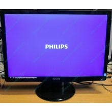 "Монитор Б/У 22"" Philips 220V4LAB (1680x1050) multimedia (Елец)"