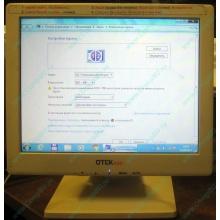 "POS-монитор 8.4"" TFT OTEK OT84NA (Елец)"