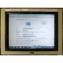 "POS-монитор 8.4"" TFT TVS LP-09R01 (без подставки) - Елец"