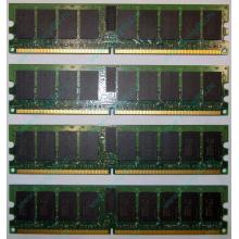 IBM OPT:30R5145 FRU:41Y2857 4Gb (4096Mb) DDR2 ECC Reg memory (Елец)