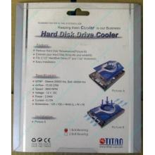 Вентилятор для винчестера Titan TTC-HD12TZ в Ельце, кулер для жёсткого диска Titan TTC-HD12TZ (Елец)
