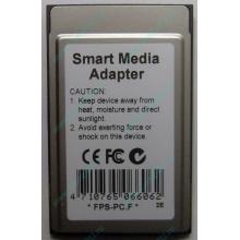 Smart Media PCMCIA адаптер PQI (Елец)
